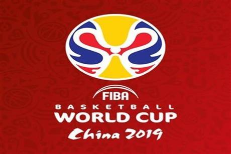 El sorteo de la Copa del Mundo FIBA se celebrará el 16 de marzo en Shenzhen
